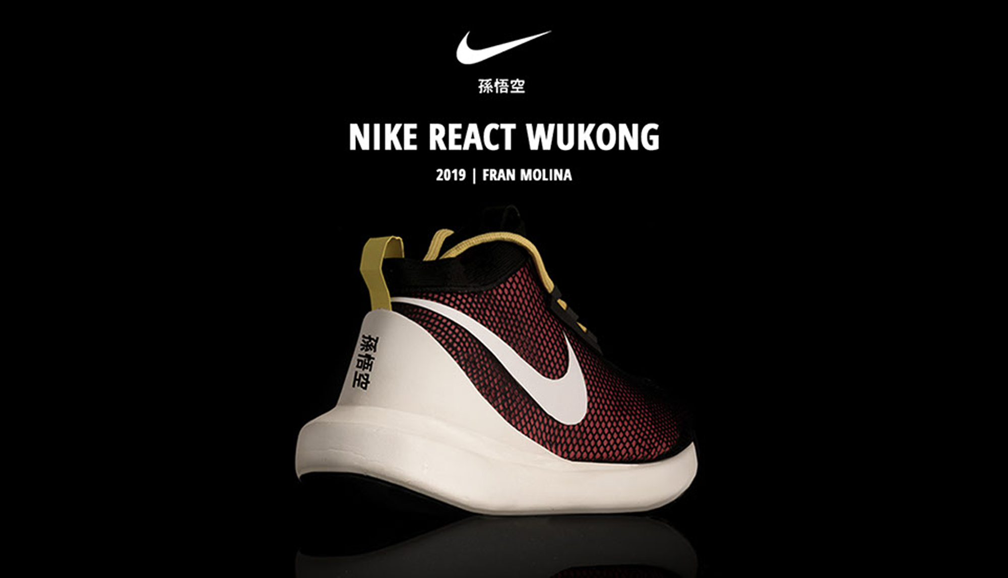Nike React Wukong: Cultura China, Diseño y Alto Rendimiento.